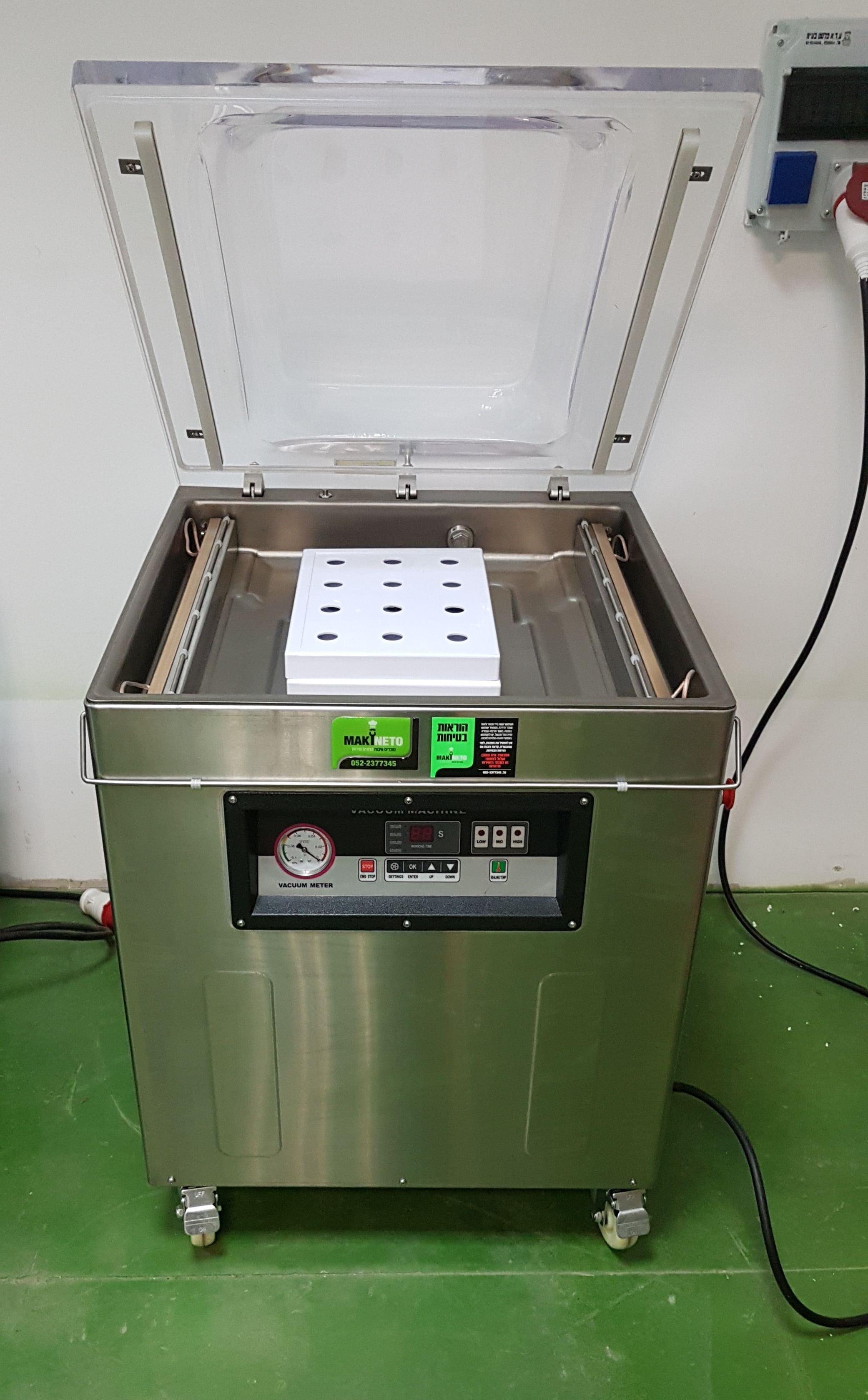 מכונת ואקום DZ-600